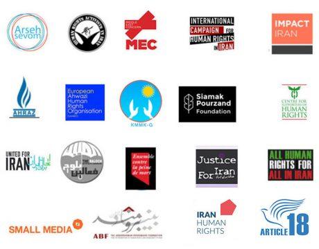 19_hr_organization_logos.jpg