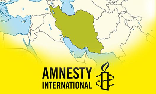 amnesty-iran.jpg