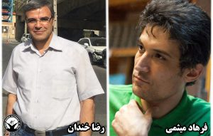 farhad-meisami_reza-khandan.jpg
