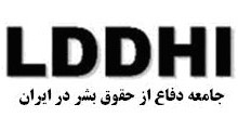 lddhi_logo.jpg