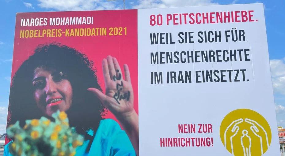 narges_mohammadi_poster_wien.jpg