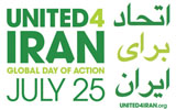 united4iran2.jpg